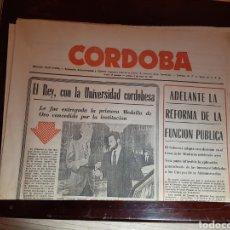 Coleccionismo de Revistas y Periódicos: DIARIO CÓRDOBA. Lote 220843538