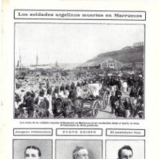 Coleccionismo de Revistas y Periódicos: 1907 HOJA REVISTA PALENCIA NUEVO OBISPO BARROS - MADRID PRÁXEDES ZANCADA ABOGADO CRIMINALISTA. Lote 220843558