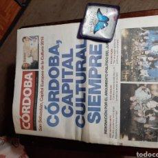 Coleccionismo de Revistas y Periódicos: DIARIO CÓRDOBA. Lote 220846082