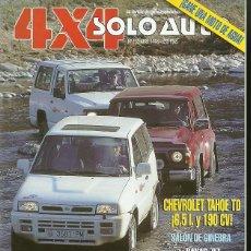 Coleccionismo de Revistas y Periódicos: REVISTA 4 X 4 SOLO AUTO Nº 152 ABRIL 1996 NISSAN LA GAMA AL COMPLETO. Lote 221612782