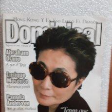 Coleccionismo de Revistas y Periódicos: DOMINICAL 6/97 Y.ONO GRAN ENTREV. ENRIQUE MORENTE, PAMELA ANDERSON LA RUTA DE CAMARON. Lote 221703530