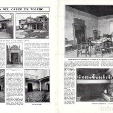 Coleccionismo de Revistas y Periódicos: 1907 HOJAS REVISTA TOLEDO LA CASA DEL GRECO PATIO PUERTA ESTUDIO RECONSTRUIDO MARQUÉS DE VEGA INCLÁN. Lote 221707998