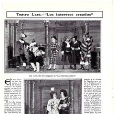 Coleccionismo de Revistas y Periódicos: 1907 HOJA REVISTA MADRID TEATRO LARA LOS INTERESES CREADOS ACTRICES NIEVES SUÁREZ CLOTILDE DOMUS. Lote 221709613