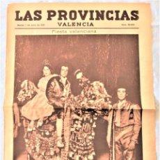 Coleccionismo de Revistas y Periódicos: HOJAS GRÁFICAS PERIÓDICO LAS PROVINCIAS VALENCIA 7 JULIO 1931 - FESTIVAL DE LA VEGA EN VIVEROS. Lote 221725746