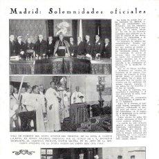 Coleccionismo de Revistas y Periódicos: 1930 HOJA REVISTA MADRID PALACIO REAL ALMUERZO REY CON MINISTRO FRANCÉS MAGINOT EMBAJADOR CORBIN. Lote 221767402