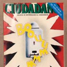 Coleccionismo de Revistas y Periódicos: CIUDADANO N° 69 (1977). ANÁLISIS DEL CHRYSLER 150 GLS, CALENTADORES DE GAS, FIBRAS TEXTILES,.... Lote 221769120