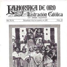 Coleccionismo de Revistas y Periódicos: 1930 HOJA REVISTA SEVILLA DOS HERMANAS ROMERÍA DE NUESTRA SEÑORA DEL VALME ROMERAS CORTIJO DE CUARTO. Lote 221769743
