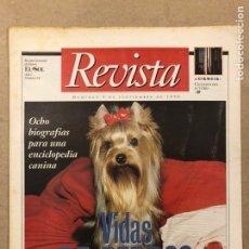 Coleccionismo de Revistas y Periódicos: REVISTA SEMANAL DEL DIARIO EL SOL N° 16 (1990). JOSÉ MIGUEL DE BARANDIARAN, GASTRONOMÍA, MODA, MOTOR. Lote 221888408