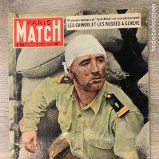 Coleccionismo de Revistas y Periódicos: REVISTA PARIS MATCH Nº266. Lote 221888642