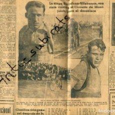 Coleccionismo de Revistas y Periódicos: MUNDO DEPORTIVO AÑO 1936 VUELTA CICLISTA A CATALUÑA CAÑARDO EN VILAFRANCA DEL PENEDES. Lote 222004885