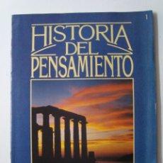 Coleccionismo de Revistas y Periódicos: HISTORIA DEL PENSAMIENTO. FASCÍCULO Nº 1. ED. ORBIS. BARCELONA 1983.. Lote 222111406