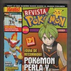 Coleccionismo de Revistas y Periódicos: LOTE DE 5 REVISTAS POKÉMON Nº 80 83 84 86 88 MUY BUEN ESTADO - COMICS. Lote 222126825