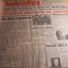 Coleccionismo de Revistas y Periódicos: PERIODICO MUNDO OBRERO GUERRA CIVIL - DEL DIA 14 DE FEBRERO DE 1938 N° 630. COMPLETO DOS PAGINAS. Lote 222180500
