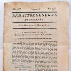 Coleccionismo de Revistas y Periódicos: GUERRA DE LA INDEPENDENCIA,PERIODISMO CATALAN,XIX, AÑO 1814,HOJA INFORMATIVA REALIZADA EN VIC-VICH,. Lote 222199093