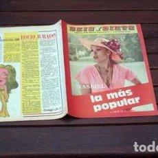 Coleccionismo de Revistas y Periódicos: SEIS Y SIETE / MASSIEL, ROCIO JURADO, CECILIA, LEONARDO DANTES, ANTONIO GIMENEZ RICO / MUY RARA!!. Lote 222218791