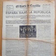 Coleccionismo de Revistas y Periódicos: EL NORTE DE CASTILLA - JUEVES 16 DE ABRIL DE 1931 - ESPAÑA BAJO LA REPÚBLICA. Lote 222220803