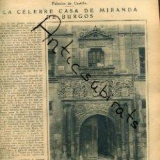 Coleccionismo de Revistas y Periódicos: ABC AÑO 1923 CASA DE MIRANDA BURGOS EL PROBLEMA URBANO DE LAS MURALLAS ROMANAS DE LUGO URBANISMO. Lote 222222393