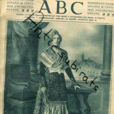 Coleccionismo de Revistas y Periódicos: ABC AÑO 1923 LA REINA CON TRAJE TIPICO DE CHARRA SALAMANCA JOSE ORTIZ ECHAGÜE DE GUADALAJARA PREMIO. Lote 222223803