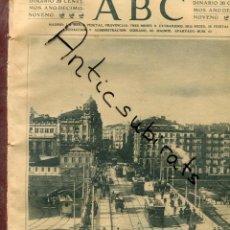 Coleccionismo de Revistas y Periódicos: ABC AÑO 1923 TRANVIAS PUENTE DE ISABEL II BILBAO PONCIANO PONZANO CARICATURA DE JULIO ROMERO TORRES. Lote 222234090