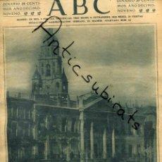 Coleccionismo de Revistas y Periódicos: ABC AÑO 1923 AYUNTAMIENTO DE MURCIA ANICETO MARINAS DOCTOR CALATAYUD MERCADO DE LA CEBADA MADRID. Lote 222234981