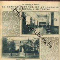 Coleccionismo de Revistas y Periódicos: ABC AÑO 1923 CENTRO ESPAÑOL DE VALPARAISO MANUEL DE FALLA EXCAVACIONES EN EL SOLAR DE NUMANCIA. Lote 222235691