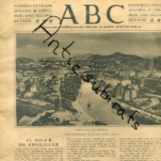 Coleccionismo de Revistas y Periódicos: ABC AÑO 1923 FOTO DE BILBAO BASILIO PARAISO. Lote 222237183