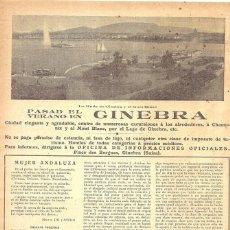 Coleccionismo de Revistas y Periódicos: 1923 HOJA REVISTA PUBLICIDAD ANUNCIO DE PRENSA VERANEO EN GINEBRA SUIZA. Lote 222308817