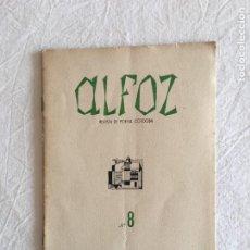 Coleccionismo de Revistas y Periódicos: ALFOZ. Nº 8. REVISTA DE POESÍA. CÓRDOBA. II AÑO. MAYO - JUNIO, 1953.. Lote 222682390