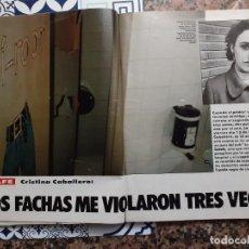 Coleccionismo de Revistas y Periódicos: GETAFE CRISTINA CABALLERO LOS FACHAS ME VIOLARON TRES VECES. Lote 222682907