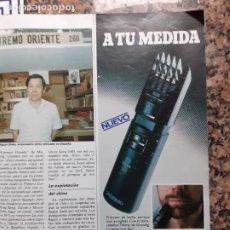 Coleccionismo de Revistas y Periódicos: ANUNCIO GRUNDIG AFEITADORA. Lote 222685460