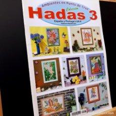Colecionismo de Revistas e Jornais: AMBIENTES EN PUNTO DE CRUZ - COLECCIÓN HADAS 3. Lote 222734040