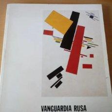Coleccionismo de Revistas y Periódicos: VANGUARDIA RUSA 1910 1930. Lote 223299022