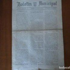 Coleccionismo de Revistas y Periódicos: BOLETIN MUNICIPAL 1946 TUDELA NAVARRA. Lote 223572127