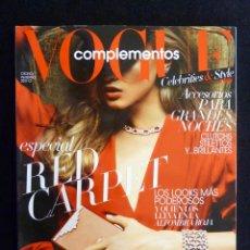 Collectionnisme de Revues et Journaux: REVISTA VOGUE ESPAÑA. COMPLEMENTOS Nº 21, OTOÑO-INVIERNO 2011-2012. Lote 223667115