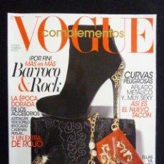 Collectionnisme de Revues et Journaux: REVISTA VOGUE ESPAÑA. COMPLEMENTOS Nº 23, OTOÑO-INVIERNO 2012-2013. Lote 223667230
