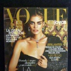 Colecionismo de Revistas e Jornais: REVISTA VOGUE ESPAÑA. JOYAS Nº 17. Lote 223670551