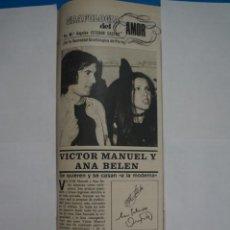 Coleccionismo de Revistas y Periódicos: RECORTE CLIPPING DE VICTOR MANUEL Y ANA BELEN REVISTA SEMANA Nº 1691 PAG. 59 L2. Lote 223932037