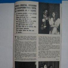 Coleccionismo de Revistas y Periódicos: RECORTE CLIPPING DE PERLA CRISTAL REVISTA SEMANA Nº 1691 PAG. 51 L2. Lote 223936431