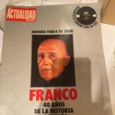 Coleccionismo de Revistas y Periódicos: REVISTA ANTIGUA REPORTAJE 40 AÑOS CON FRANCO. Lote 224260452