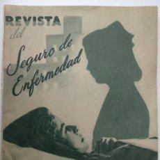 Coleccionismo de Revistas y Periódicos: REVISTA SEGURO DE ENFERMEDAD AÑO 1952 Nº1 / AMBULATORIO ZAFRA BADAJOZ, RESIDENCIAS GERONA VIGO PALMA. Lote 224736677