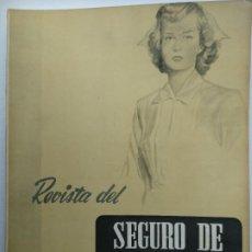 Coleccionismo de Revistas y Periódicos: REVISTA SEGURO DE ENFERMEDAD AÑO 1952 Nº3 / RESIDENCIAS CORUÑA MAHON VALENCIA. Lote 224736960