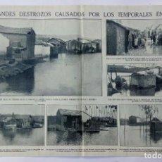 Collezionismo di Riviste e Giornali: 1923 HOJAS REVISTA SEVILLA DESTROZOS POR TEMPORAL BARRIOS DE VILLALATAS Y DE LAS ERILLAS EN TRIANA. Lote 224846280