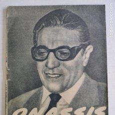 Coleccionismo de Revistas y Periódicos: REVISTA COLECCION LA VIDA Y LA FAMA - ONASSIS O EL SECRETO DE LA FORTUNA - Nº 4. Lote 224905377