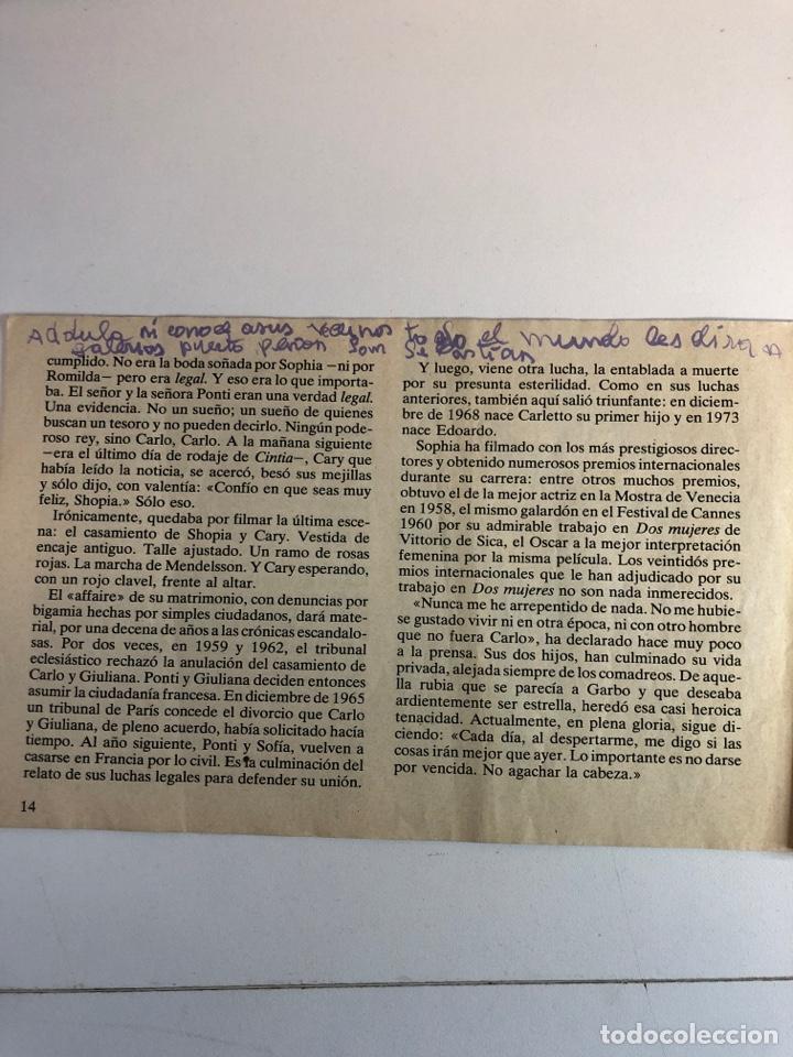 Coleccionismo de Revistas y Periódicos: Las grandes pasiones del siglo (SOPHIA LOREN/CARLO PONTI) - Foto 4 - 225242565