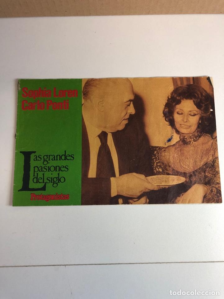 LAS GRANDES PASIONES DEL SIGLO (SOPHIA LOREN/CARLO PONTI) (Coleccionismo - Revistas y Periódicos Modernos (a partir de 1.940) - Otros)
