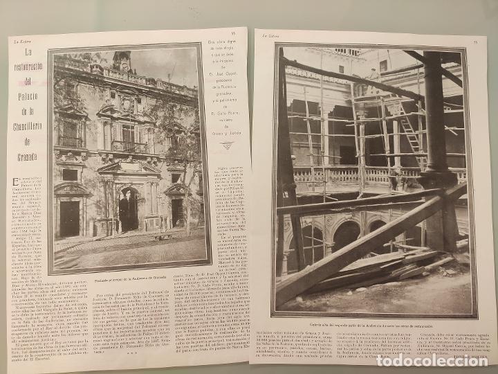 2 HOJAS REVISTA ORIGINALES ANTIGUAS. RESTAURACION PALACIO CHANCILLERIA DE GRANADA (Coleccionismo - Revistas y Periódicos Antiguos (hasta 1.939))
