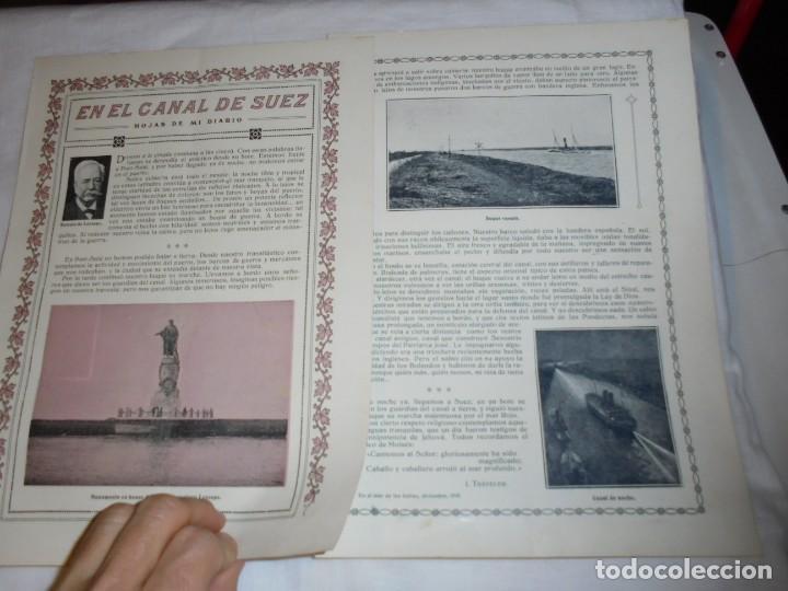EN EL CANAL DE SUEZ.2 HOJAS DE REVISTA ROSAS Y ESPINAS 1916 (Coleccionismo - Revistas y Periódicos Antiguos (hasta 1.939))