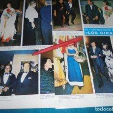Coleccionismo de Revistas y Periódicos: RECORTE : MARISOL, LOLA FLORES, EN EL ESTRENO DE LOS GIRASOLES. SEMANA,OCTBRE 1970 (#). Lote 227128965