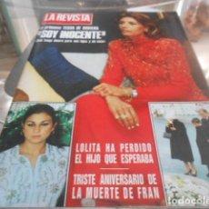 Coleccionismo de Revistas y Periódicos: LA REVISTA - 18-2-1985. Lote 227687000
