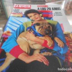 Coleccionismo de Revistas y Periódicos: LA REVISTA - 25-2-1985 - ESTEFANIA DE MONACO PORTADA 13F 13P. Lote 227687150